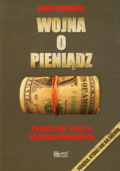 Wojna o pieniądz